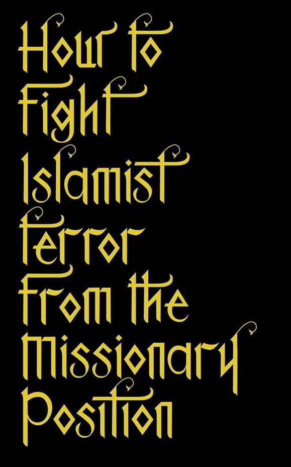 how-to-fight-islamist-novel-tabish-khari-uk